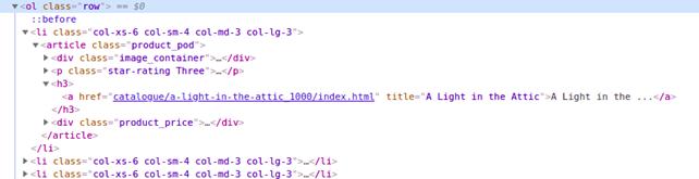 使用 PHP 进行网页抓取 - 如何使用开源工具抓取网页