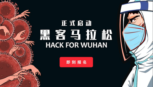 Inside the Hack for Wuhan Hackathon – How Developers Fought COVID-19